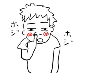 鼻ホジホジ イラスト