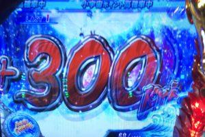 聖闘士星矢海皇覚醒 コスモチャージ +300