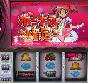まどか☆マギカ 0ゲーム連