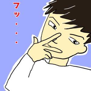 決め顔 イラスト