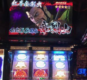 蒼天の拳朋友 章烈山