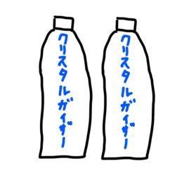 ペットボトル2本 イラスト